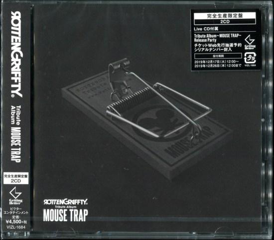 [Album] ROTTENGRAFFTY – Tribute Album ~MOUSE TRAP~