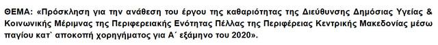 2020-01-14-154422