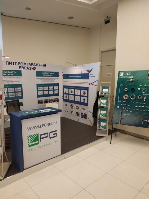 Участие в международной промышленной выставке «EXPO-RUSSIA UZBEKISTAN 2019»