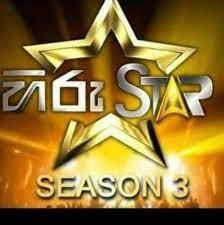 hiru-star-3-24-10-2021-1
