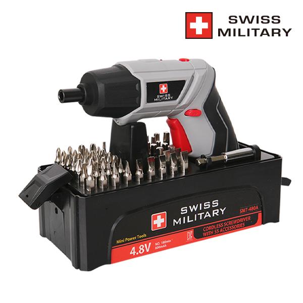 [코드번호:AR0230][WI MILITY] 스위스밀리터리 4.8V 전동드라이버 (고급형)_MT-...