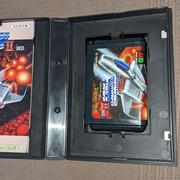 [vds] jeux Famicom, Super Famicom, Megadrive update prix 25/07 PXL-20210723-093548609