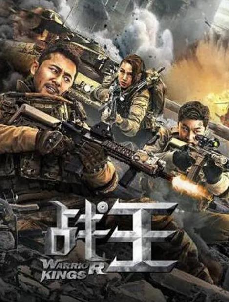 Warrior Kings (2021) Dual Audio Hindi 300MB HDRip 480p Download