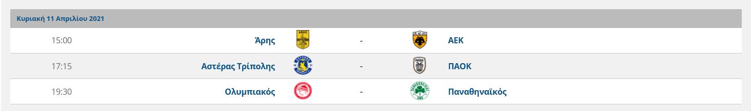 superleague 2020-21 - Σελίδα 2 Screenshot-2021-04-09