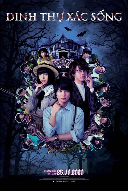 Zombie-Mansion-Vietnam-Poster-revised