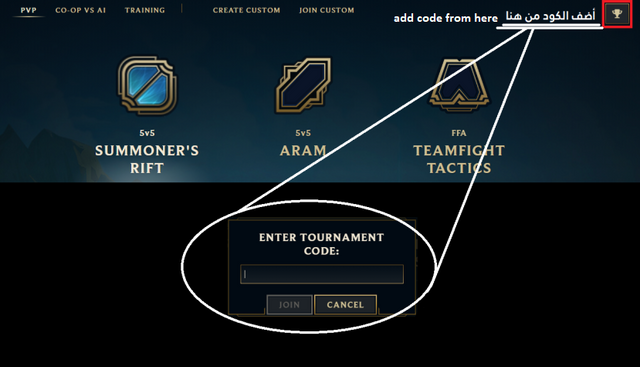 How-to-add-codes