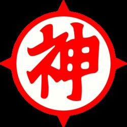 Wioska Plemienia Karinga - Page 5 Kami-Kanji-250x250