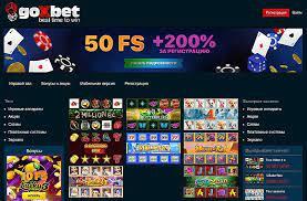 goxbet бонус за регистрацию, goxbet бонус, goxbet промокод, бонус любимым игрокам goxbet, бездепозитный бонус в казино goxbet, бездепозитный бонус на goxbet, goxbet бездепозитный бонус
