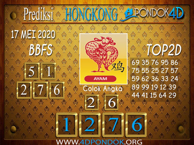 Prediksi Togel HONGKONG PONDOK4D 17 MEI 2020