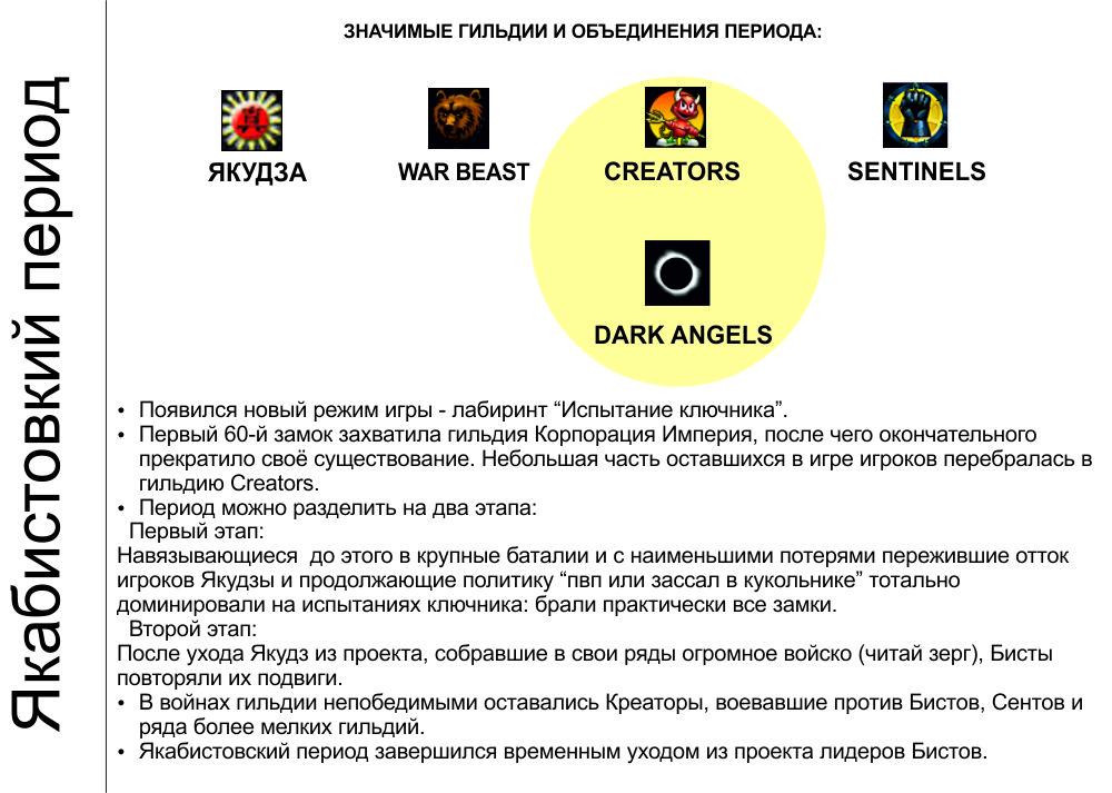 RQ2.jpg