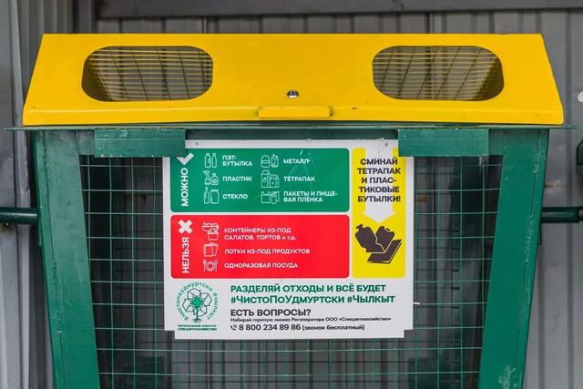 Утилизация опасных отходов инсинераторами