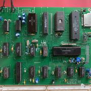 2-E3-BF8-FE-1876-420-D-AA88-50-FA927-D8197