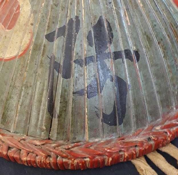 casques asiatique 20200406-110355