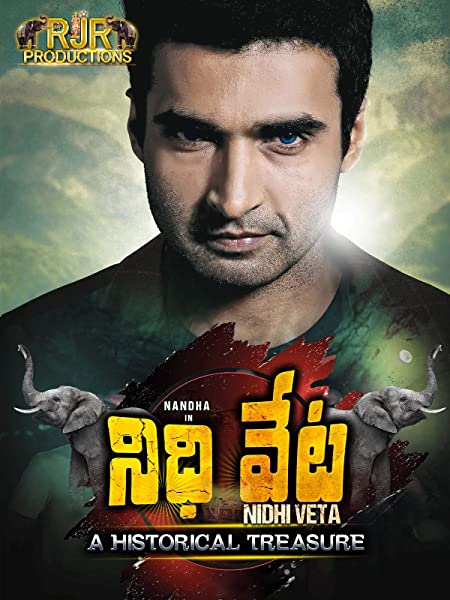 Nidhi Veta 2020 Telugu 720p HDRip ESub 1.1GB | 400MB Download