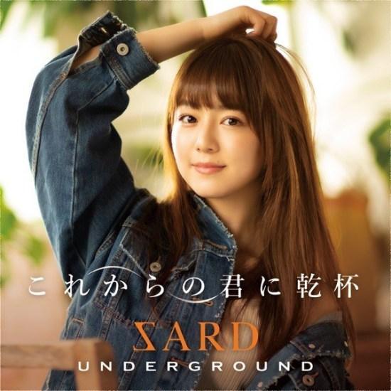[Single] SARD UNDERGROUND – Kore Kara no Kimi ni Kanpai