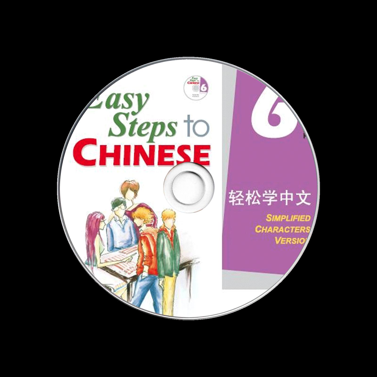 Easy Step To Chinese Qingsong Xue Zhongwen Textbook Di6Ce Audio