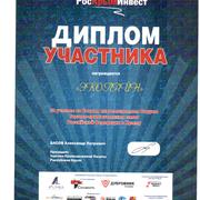 sertifikat17