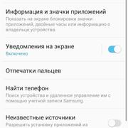 Screenshot-20170215-042909