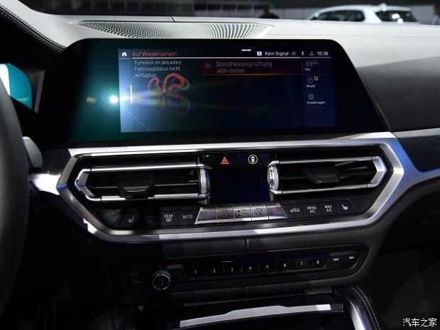 2020 - [BMW] Série 4 Coupé/Cabriolet G23-G22 - Page 17 702-AB95-E-D754-4445-B9-FA-9477-D5-F39-BCB