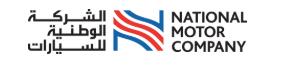 الشركة الوطنية للسيارات
