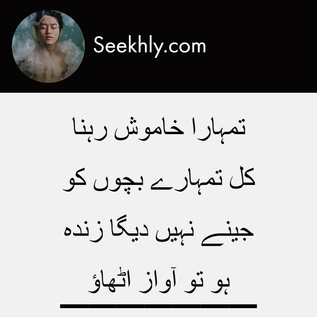 Best-whatsapp-status