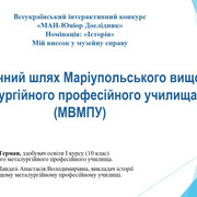 IMG-0ce22be352be355f07c48793a5ae7dd9-V