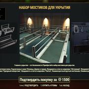 Fallout76-2021-02-20-15-40-44-78.jpg