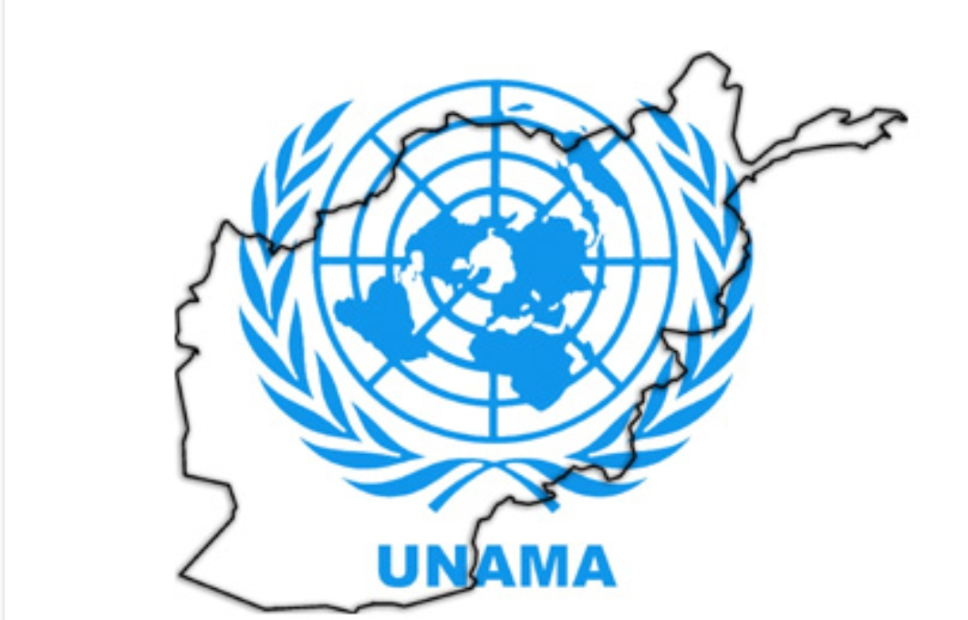 طالبان: د ملکې تلفاتو په اړه د یوناما راپور لاهم منصفانه نه دی