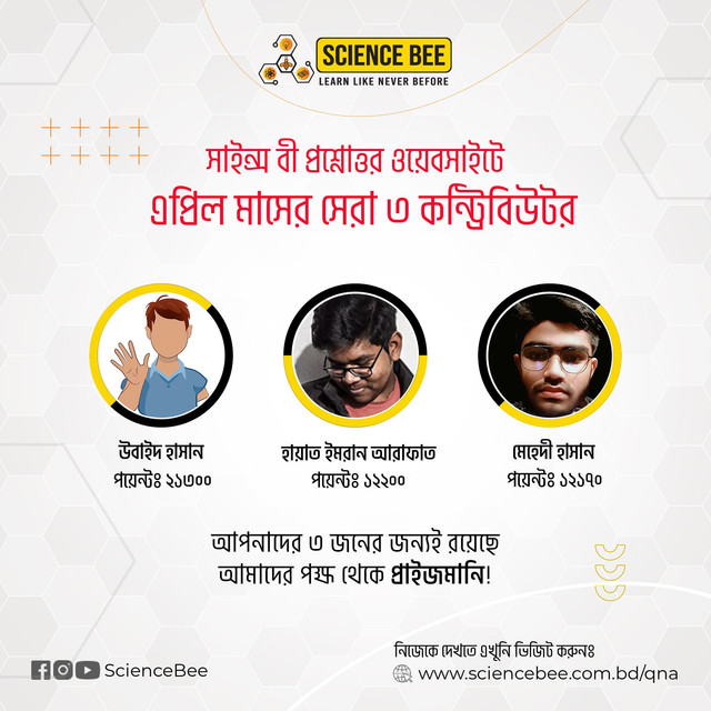 Science-bee-qna