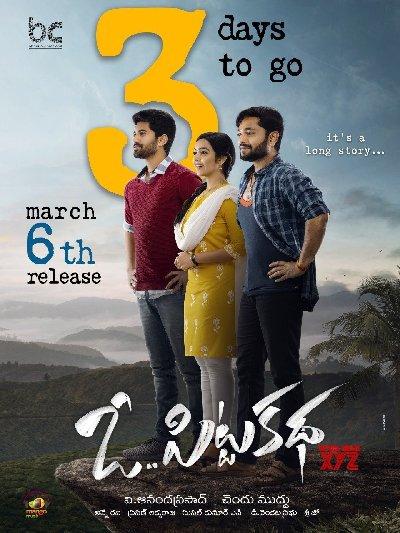 O-Pitta-Katha-movie-3-days-to-go-poster-