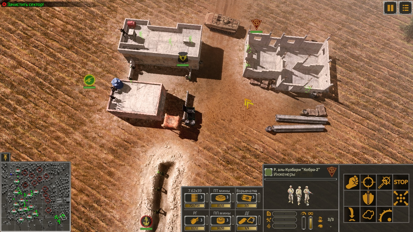 Building-occupation-4