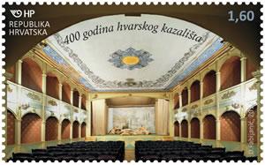 2012. year 400-GODINA-HVARSKOG-KAZALI-TA