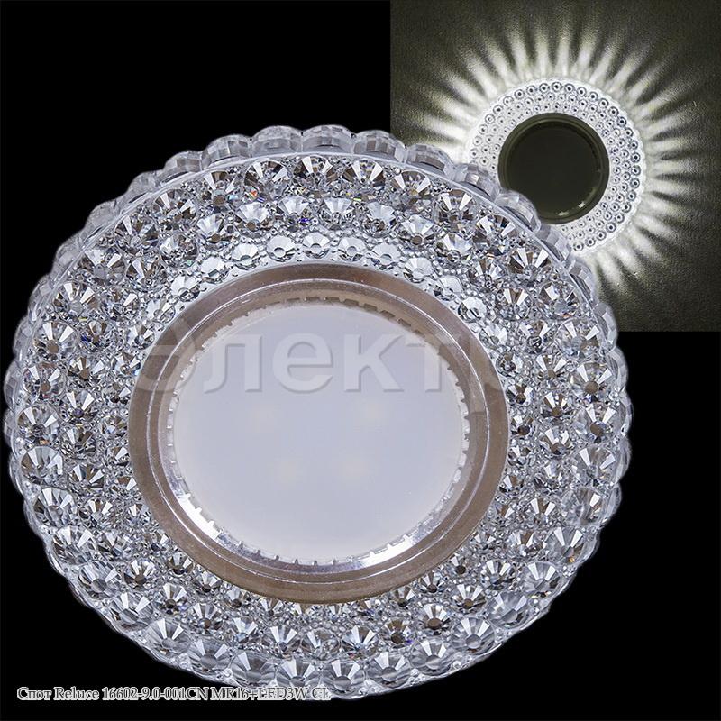 Светильник точечный 16602-9.0-001CN MR16+LED3W CL