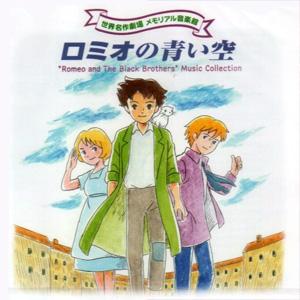 romeo-serie-soundtrack-cover-small.jpg
