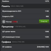 Screenshot-2014-10-29-13-28-01