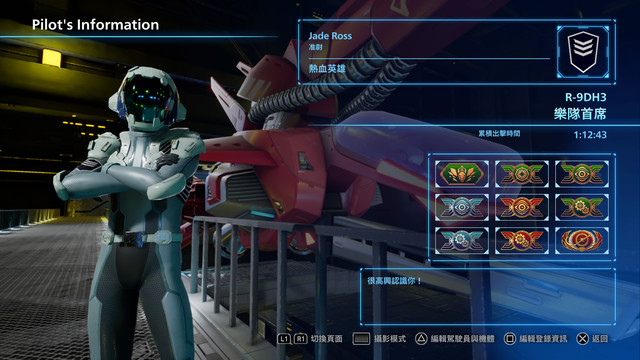 Topics tagged under playstation4 on 紀由屋分享坊 R-TYPE-FINAL-2-20210217154404