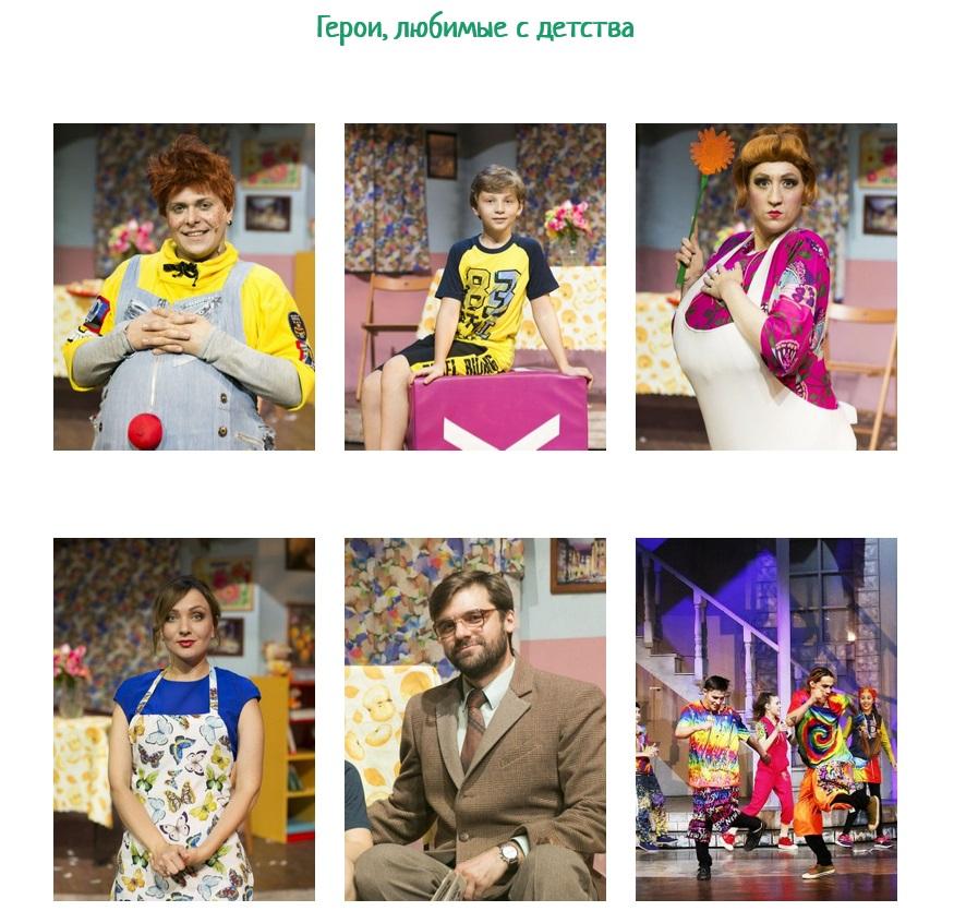 Фотографии актеров