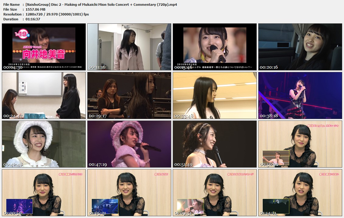 Naisho-Group-Disc-2-Making-of-Mukaichi-Mion-Solo-Concert-Commentary-720p-mp4