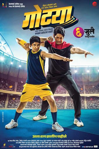 Gotya 2018 Marathi HDRip 720p Download