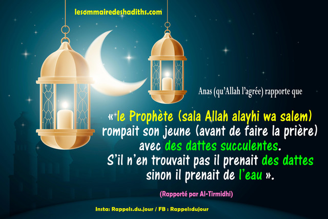 hadith-Rompre-le-jeune-avec-des-dattes