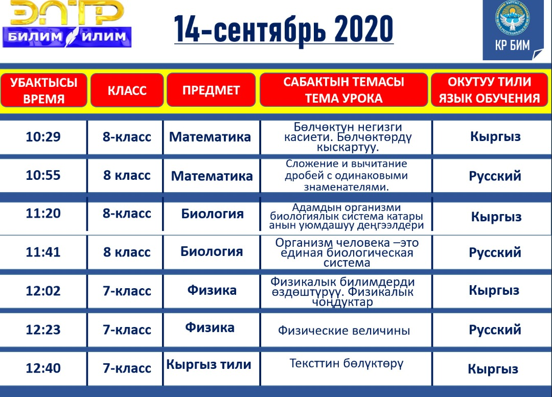 IMG-20200912-WA0001