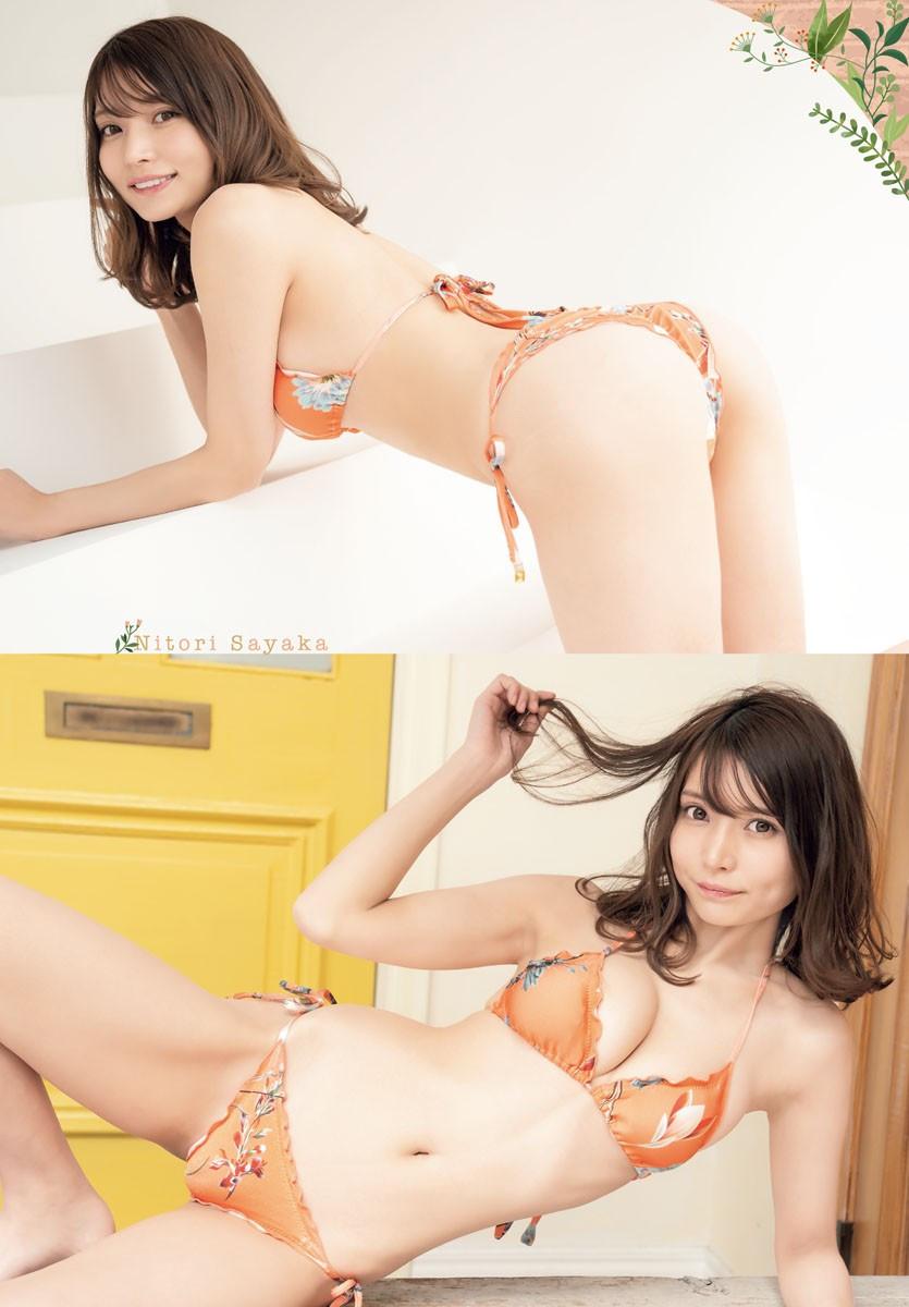 Nitori-Sayaka-006