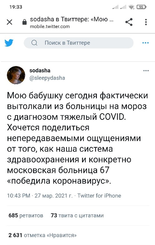 https://i.ibb.co/M8tYYgK/4589405.jpg