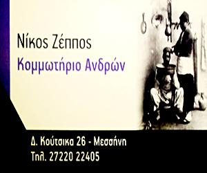 zeppos-karta300x250