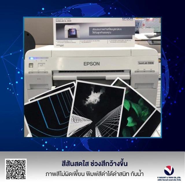 epson-sl-d830-5
