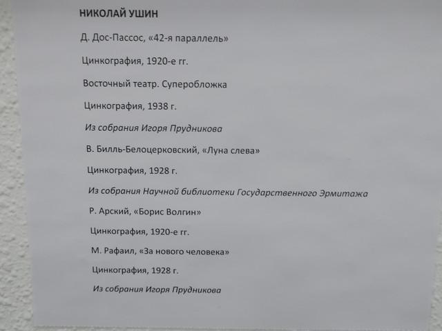 IMG-8690