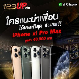 ufa24h ทางเข้า