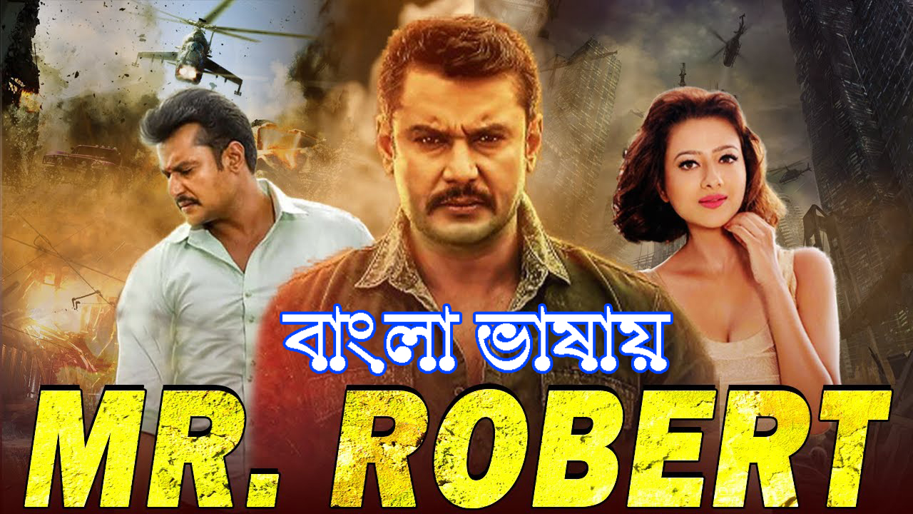 Mr. Robert 2021 Bengali Dubbed 720p HDRip 700MB Download