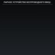 Screenshot-2014-05-06-09-34-46
