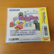 [VDS] Jeux PC ENGINE  / FM TOWNS Twinbee-returns2